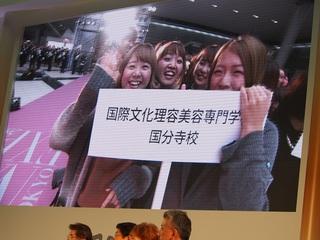01.JPGのサムネール画像