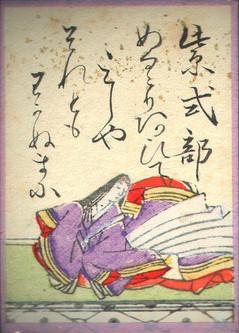 桐壺.jpgのサムネール画像