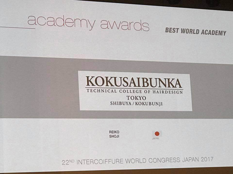 best_world_academy_02