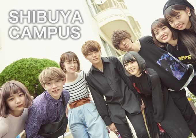 東京の美容専門学校:国際文化理容美容専門学校の渋谷校キャンパス