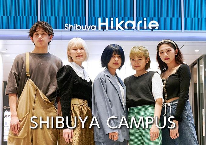 東京の美容専門学校:国際文化理容美容専門学校の渋谷キャンパス2021秋冬