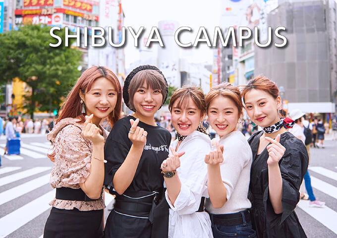 東京の美容専門学校:国際文化理容美容専門学校の渋谷キャンパス2020 夏