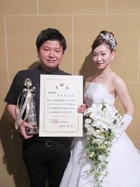 zenkon_okamoto0001.jpg