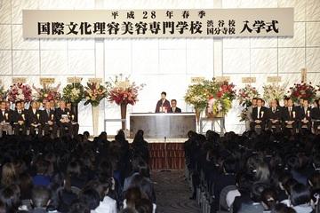 入学式 (1).JPG
