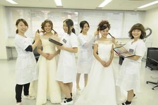 国際文化理容美容専門学校 ブライダルの授業