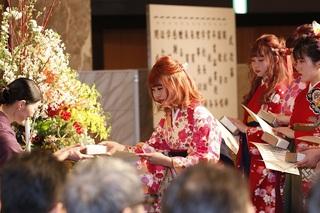 国際文化理容美容専門学校 平成29年卒業式