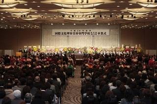 国際文化理容美容専門学校 平成29年 卒業式