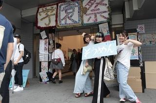 渋谷校学園祭2017年 (4).JPG