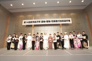 takeichi2017 (7).JPG