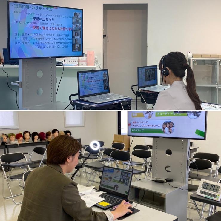 オンラインオープンキャンパス(2021年1月開催)