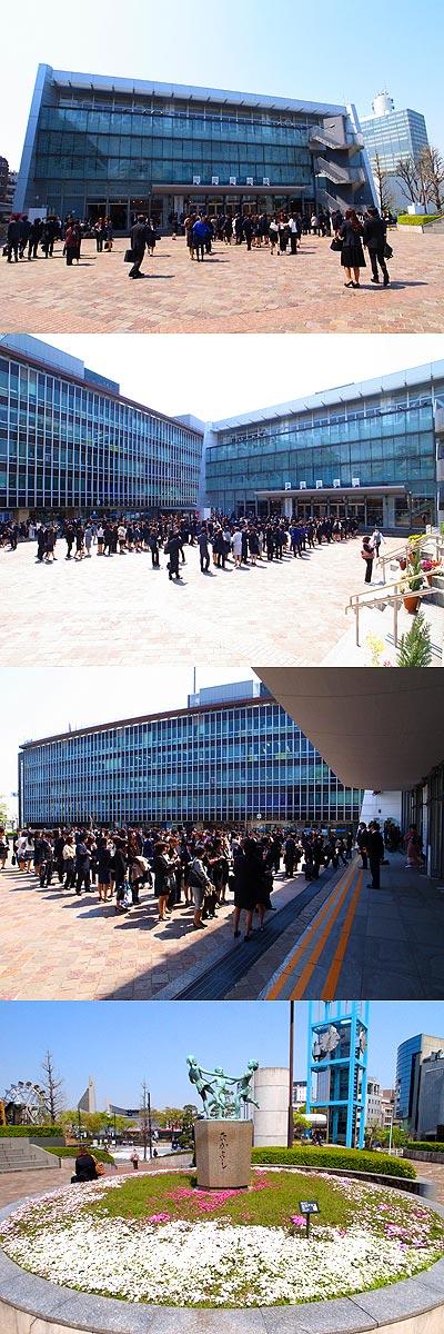 2014_0408_nyugaku1.jpg